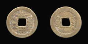 essay china coin