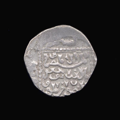 Silver Dirham of Damascus
