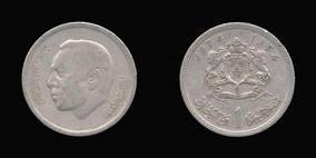 World Coins, Morocco