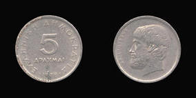 Copper-Nickel 5 Drachmai of