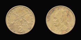 Nickel-Brass 2 Drachmes of