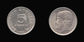 Copper-Nickel 5 Drachmes of