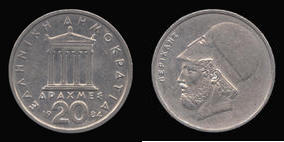 Copper-Nickel 20 Drachmes of