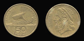 Nickel-Brass 50 Drachmes of