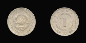 Copper-Nickel-Zinc 1 Dinar of